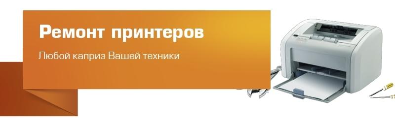 Ремонт фотоаппаратов samsung в пензе - ремонт в Москве ремонт планшета oysters t84 3g в самаре - ремонт в Москве